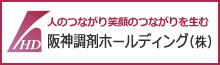 阪神調剤ホールディング(株)