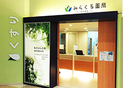アリオ札幌調剤薬局店外観