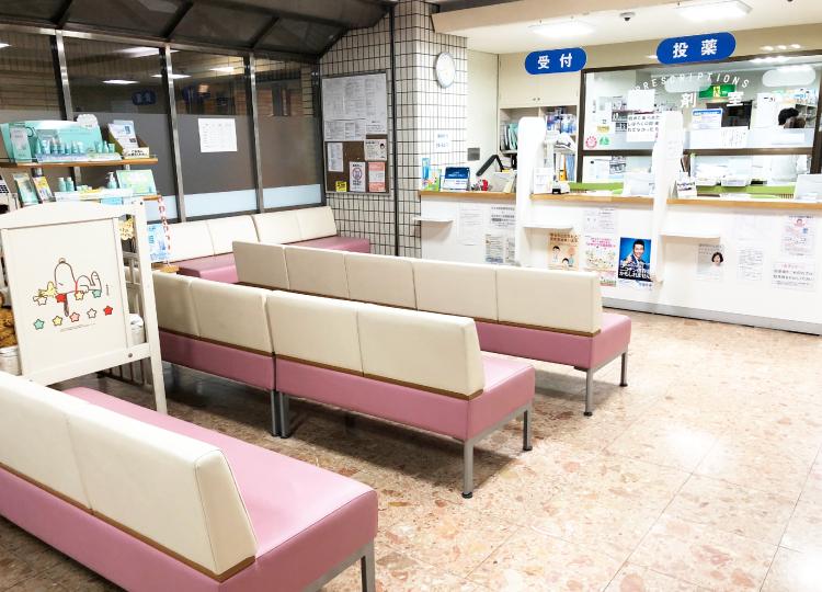 今崎メディカル店 待合室