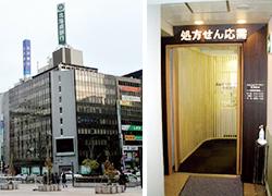みらくる薬局札幌駅前店