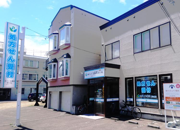 新川2条店 外観